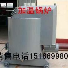供应养殖锅炉设备,升温锅炉设备