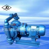 供应隔膜泵QBK-40隔膜泵