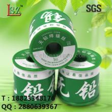 供应无铅环保焊锡丝Sn99.3Cu0.7报价,双智利环保锡线厂家,800G/卷图片