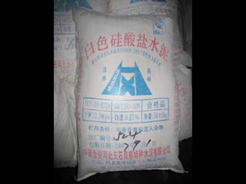 供应天石双熊42.5白水泥
