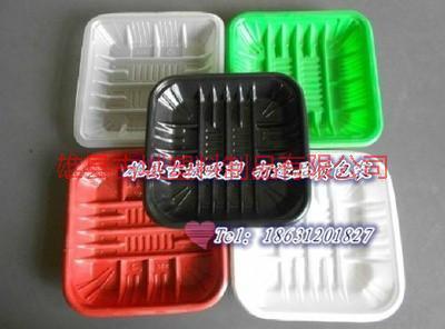 供应内蒙锡林郭勒羊肉盒生产   河北雄县吸塑厂家
