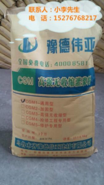 供应和静灌浆料供应商图片