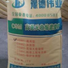 供应库尔勒市优质灌浆料