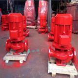 供应立式单级消火栓给水泵  消防泵厂家  消防喷淋泵 XBD5/3.5-50