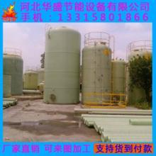 供应天津玻璃钢罐FRP储罐酸碱罐运输罐图片