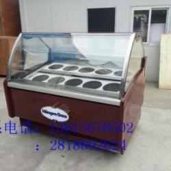 阜陽市北京冰淇淋展示櫃/冷飲保鮮櫃廠家供應北京冰淇淋展示櫃/冷飲保鮮櫃