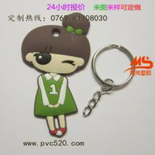 供应动漫卡通钥匙扣PVC软胶钥匙扣可爱硅胶钥匙圈批发