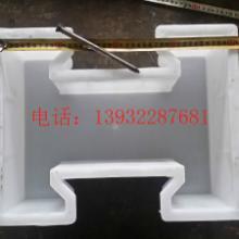 供应铁路护坡塑料模具 工程专用规格