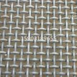 供应沙石料振动筛价格 沙石料振动筛
