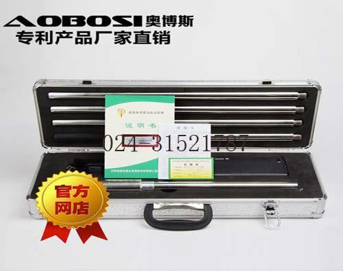 供应感温探测器/感温探测器功能试验器