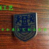供应广州司徽制作价格,广州制作司徽的厂,广州定做金属司徽,广州五金司徽制作