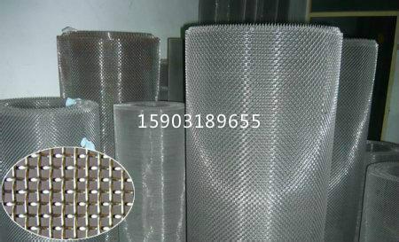 供应不锈钢钢丝网批发