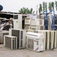供应深圳宝安旧空调回收价格,宝安旧空调厂家高价回收