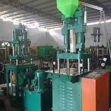 供应广东厂家高价回收二手立式注塑机,二手立式注塑机回收公司