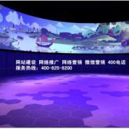西安网络策划推广哪家公司好图片