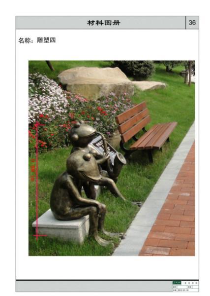 供应河北唐县动物雕塑,动物雕塑优惠价格,动物雕塑报价