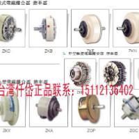 台湾仟岱磁粉离合器