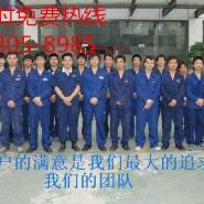 杭州博世地暖炉维修电话图片