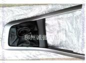 供应宝骏630换档防尘套仪表台装饰框仪表中部装饰框610换挡杆装饰框