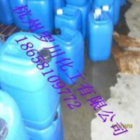 供应宁波专业生产湿巾防腐剂,宁波哪里有湿巾防腐剂厂家,湿巾防腐剂报价