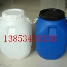 供应50KG开口塑料桶方桶