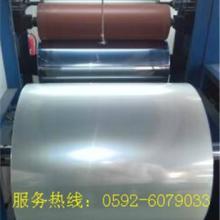 供应杭州冷撕离型胶片图片