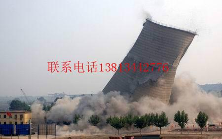 供应阿勒泰烟囱拆除,烟囱拆除采取什么样方式施工,高空攀爬方式拆除烟囱