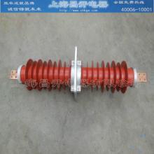 FCGW-35/630高压穿墙套管FCWB-35/1250FCWB-35/160035千伏套管批发