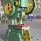 供应JB23-63T普通冲床价格,JB23-63T冲床厂家