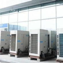 供应石家庄海信空调移机中央空调移机