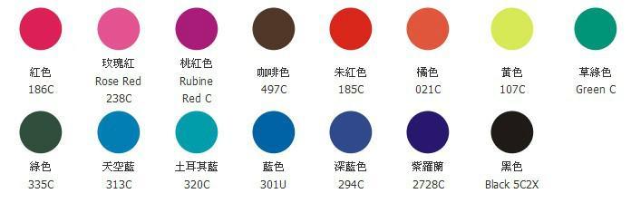 台湾产温变粉销售