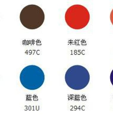 温变粉图片/温变粉样板图 (1)