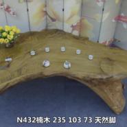 湖南金丝楠木根雕树根茶几整体茶桌图片