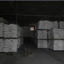 供应新疆中泰天业片碱,含量99,厂家直销,量大从优