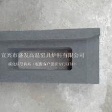 供应碳化硅窑具