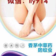 供应浪莎SPA面膜袜真的那么好那么神奇吗?价格怎么样贵不贵?