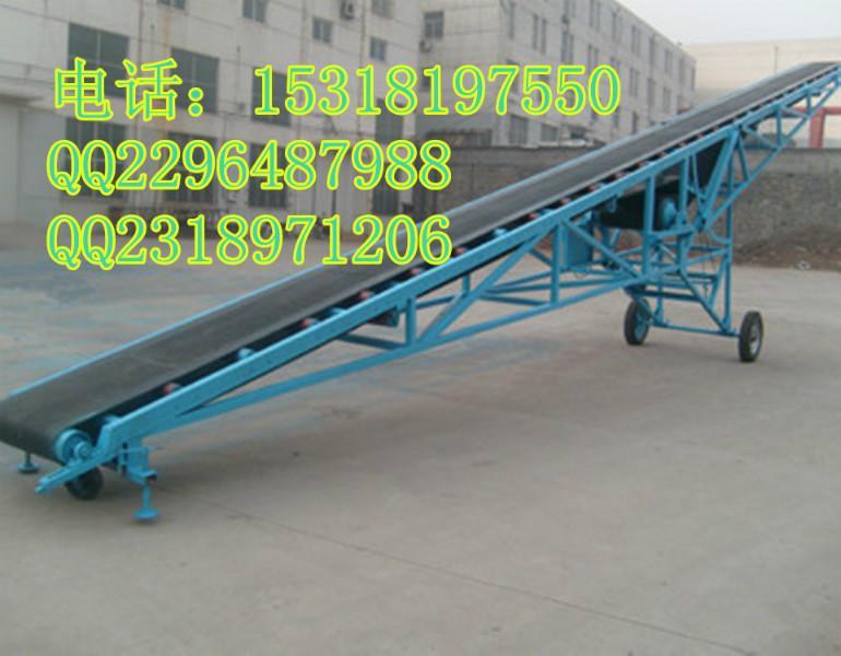 供应皮带输送机实物图片 农作物皮带输送机 玉米大豆皮带输送机