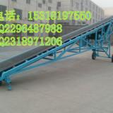 供应粘土运输皮带输送机 耐腐蚀皮带输送机 新型皮带输送设备