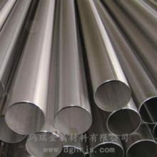 供应314不锈钢管304不锈钢管、不锈钢无缝管玛瑞独供批发