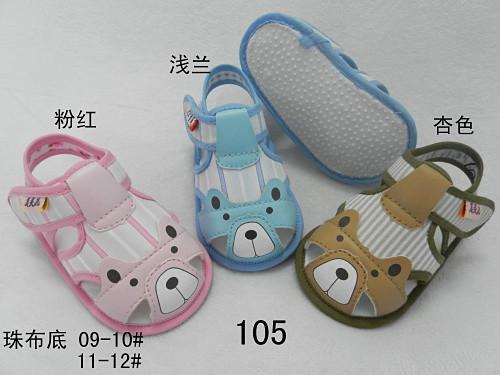 供应童鞋婴儿鞋2015新款厂家直销