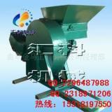 供应专业秸秆粉碎机 高速万能粉碎机 粉碎机适用领域