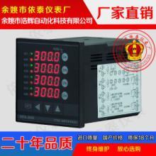 供应依泰XMTJK402智能温度控制调节