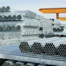 供应3寸镀锌钢管,镀锌管,镀锌无缝钢管,热镀锌钢管