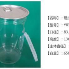 供应蜜饯罐,Y83136