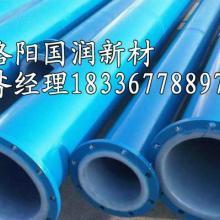 供应用于的天津药厂化肥厂专用管道DN300衬塑管道批发