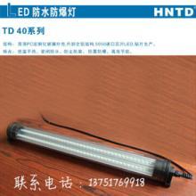 供应LED玻璃管防水防爆灯