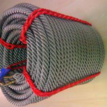 安全逃生救援绳尼龙绳高空作业安全绳吊绳尼龙救生绳逃生绳消防绳