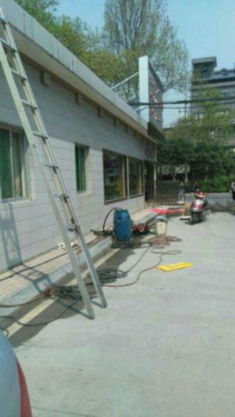 供应西安外墙清洗/清洗外墙