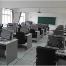 托克拉克学校机房电脑桌隐藏式电脑桌培训教室专用批发