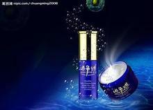 供应安安护肤化妆品市场